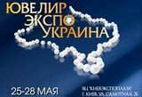 Laurastar представила новинки гладильной техники на выставке «Ювелир Экспо Украина 2017»